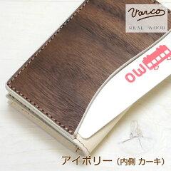 4つのポケットを持つマルチなカードケース。名刺・カードがスマートに収納できます。VARCO REAL...
