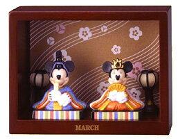 キューピーお雛様・ハロー ... : 折り紙 雛人形 立体 : 折り紙