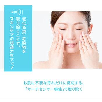 【送料無料・後払いも可】肌◯ 肌まるアクアモイスチャーピーリング150g敏感肌でも毎日使える低刺激保湿ピーリング!毛穴・しみ・くすみが気になる方に。/肌○/肌まる/はだまる