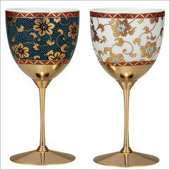 【今だけ送料無料】九谷焼 ペア ワインカップ 鉄仙文 [日本酒 ワイングラス] [お酒 日本酒…