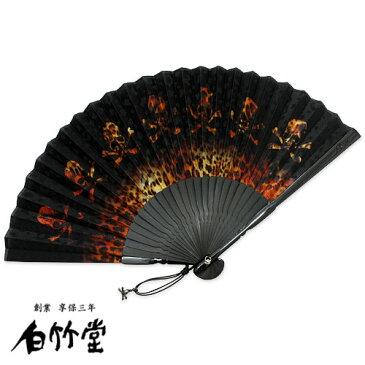 白竹堂×Roen 「親黒塗 ゴールドスカル」扇子