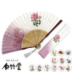 誕生花物語扇子セット 送料無料誕生石をあしらい、誕生花のプリントと繊細な刺繍で仕上げた扇子名入れ可能