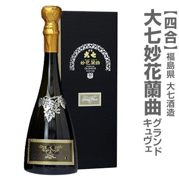 日本酒, 純米大吟醸酒 () 2019 720ml 1