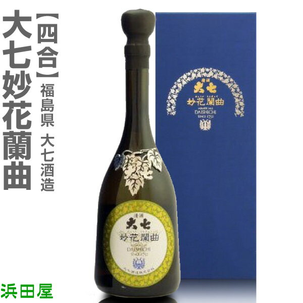 日本酒, 純米大吟醸酒 () 720ml