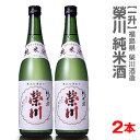 【2本セット】栄川酒造「栄川・純米酒」 1800ml 箱無 ...