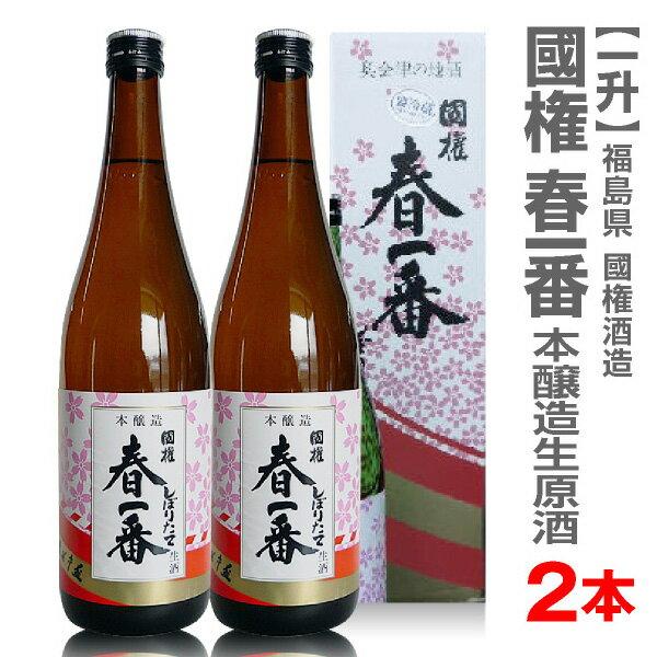 日本酒, 本醸造酒 21800ml 500