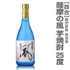 【四合】東酒造芋焼酎「薩摩の風」(25度)/箱無о_芋焼酎