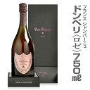 【シャンパン】(ロゼ・750ml)正規品 ドンペリニヨン【正規箱付】(送料無料沖縄・離島対象外)