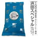 レギュラーコーヒー・浜田スペシャル(100g・粉)ヤナイコーヒー商会 福島県