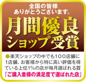 限定品夢心酒造「夢心・純米大吟醸金賞受賞酒」/箱付奈良萬