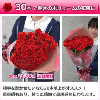 バラの花束結婚記念日妻プレゼント誕生日大輪!長もち!プロポーズに薔薇を(10本〜)
