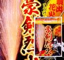 【噴水花火】速攻戦法「上杉謙信」参上! 豪剣烈火