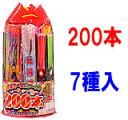 手持ち一番どかーんと200本超セット(手持ち花火セット)...