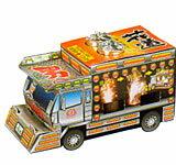 演歌も似合うトラック型の噴出花火!なんと最後に荷台の中が光っちゃう!男の花道