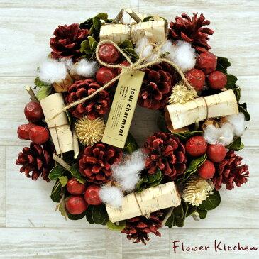 【あす楽】クリスマスリース『レッドパーク』クリスマス クリスマスリース クリスマスギフト 記念日 誕生日 結婚祝い ギフト お祝い 誕生日プレゼント 出産祝い バレンタイン ホワイトデー FKTP