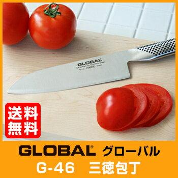 ★送料無料★GLOBAL グローバル 三徳包丁 G-46