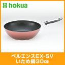 Hc15-d3060