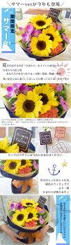 箱から出してそのまま飾れる花束、そのままブーケ♪和風ver