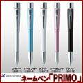 ネームペン「プリモ」◆ボディ3色。印面は到着後葉書かネットでシヤチハタに直接依頼できる個性...