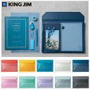 【KING JIM】キングジム フラッティ(A4サイズ) 1