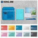 【KING JIM】キングジム フラッティ(A6サイズ) 1...