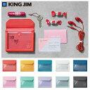 【KING JIM】キングジム フラッティ(カードサイズ) ...