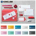 【KING JIM】キングジム フラッティ(封筒サイズ) 1...