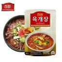 【眞漢】 ジンハン ユッケジャン 600g ■韓国食品■