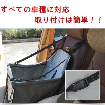 犬ドライブシート 車 シート ドライブシート 座席 ペット用ドライブシート カーシート シートカバー 防水シート 小型犬 セカンドシートペット用品