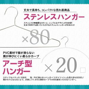HAPPYMAGハンガー30本