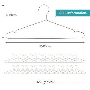 ハッピーマグハンガー60本セットステンレス42cmおしゃれ収納軽くて丈夫シンプルステンレスハンガースリム設計頑丈洗濯干し日用品ずり落ちないくぼみ透明ラバー付きアウターデニム送料無料HAPPYMAG