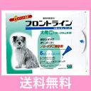 ◎◎ON【メール便・送料無料】犬用 フロントラインスポットオン M(1...
