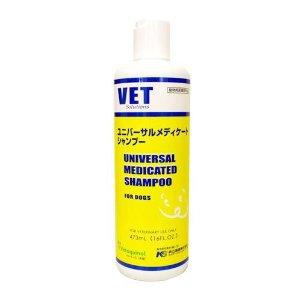●【共立製薬】犬用 Vet Sol...