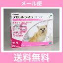 ◎◎【メール便・送料無料】犬用 フロントラインプラス XS(5kg未満)6本入※パッケージリニューアルに伴い、お手元に届く商品が掲載写真と異なる場合がございます。