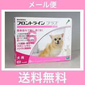 ◎◎【メール便・送料無料】犬用 フロントラインプラス XS(5kg未満)6本