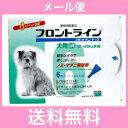 ◎◎ON【メール便・送料無料】犬用 フロントラインスポット M(10〜...