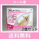 ◎◎【メール便・送料無料】犬用 フロントラインプラス XS(5kg未満) 6本入 [2個セット]