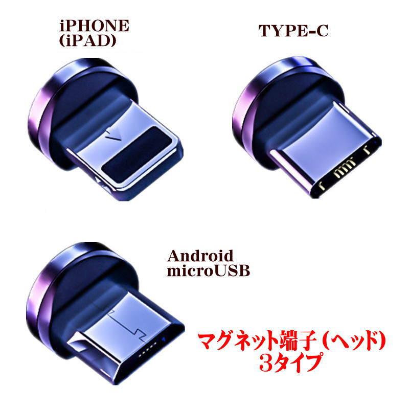スマートフォン・タブレット, スマートフォン・タブレット用ケーブル・変換アダプター  2 Lightning MicroUSB TYPE-C APPLE USB iPhone Android