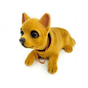 首振り犬チワワAO-018赤ぺこ風イヌの首振り人形置き物首がゆらゆら揺れるマスコットあす楽宅配便のみ