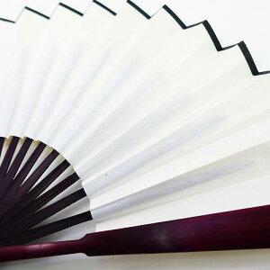 白扇子飾り扇子27cm扇子立てセットETSE-501ディスプレイ展示用扇子扇子将棋扇子宅配便のみ