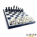 特大 高級マグネットチェスセット 折り畳みチェス盤 HB-3...