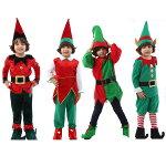 【2016クリスマス】精霊衣装コスチュームキッズ子供服サンタクリスマス衣装仮装4タイプあり男の子X'masKIDS出産祝いギフト2016冬115125140150cmeb719c0