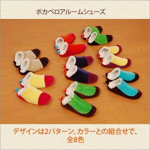 minimynimoミニマイニモポカベロアルームシューズcolor/8色・レディース【ワタカ毛織】