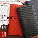 iPhoneX iPhone8 iPhone8Plus iPhone7...