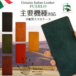GenuineItalianLeatherPUEBLO(イタリアンレザープエブロ)
