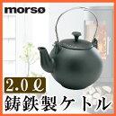 ��MORSO(��륽��)�ۥ��ȥ뾮2.0L