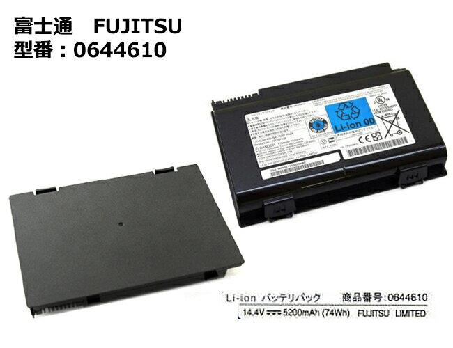 純正 富士通 FUJITSU FM-61B、0644610、FPCBP199、FPB0146-03、CP335286-01 ノートパソコン用バッテリーパック BIBLO NF/D85D、NF/D85N等対応「中古」