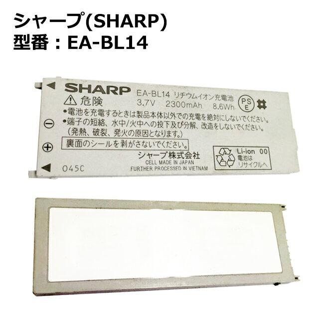 電子辞書用アクセサリー, その他  sharpEA-BL14 PC-T1-B PC-T1-S PW-AC110