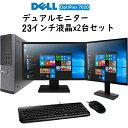 中古 デスクトップ 【第4世代Core i3 8GB 新品SSD512GB搭載】 DELL デル OPTIPLEX 7020 SFF Windows10 DVDドライブ 正規版Office付き 新品キーボードマウス標準搭載 中古パソコン 23インチ液晶 中古デスクトップPC デル デスクトップパソコン