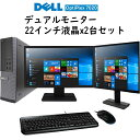 【Windows 10搭載】DELL Optiplex 30...